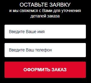 Где в Павлодаре купить магнитный корректор осанки power magnetic